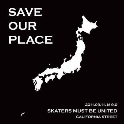 save-our-place-sticker.jpg